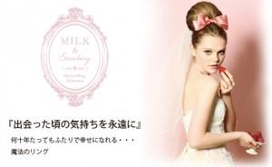 milk_top